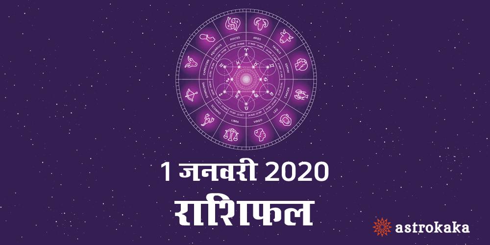 Dainik Rashifal 1 January 2020