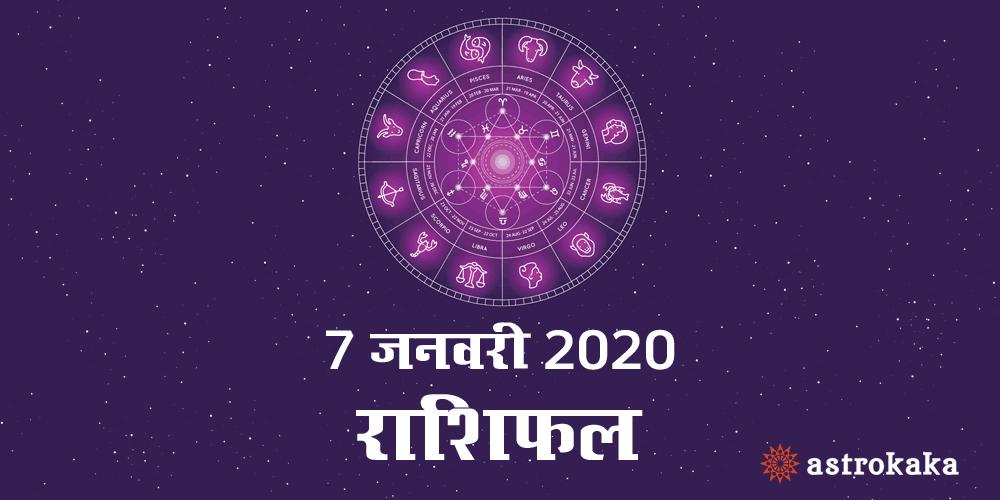 Dainik Rashifal 7 January 2020