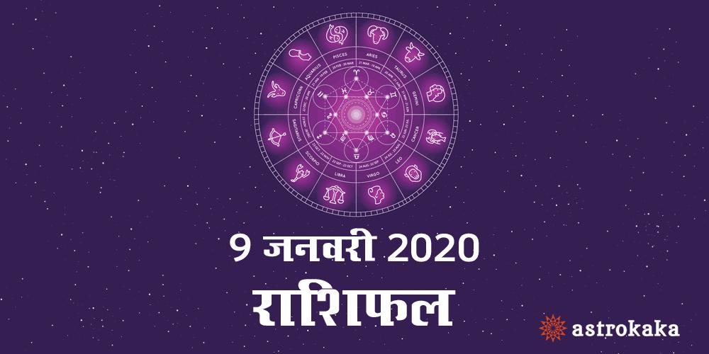 Dainik Rashifal 9 January 2020