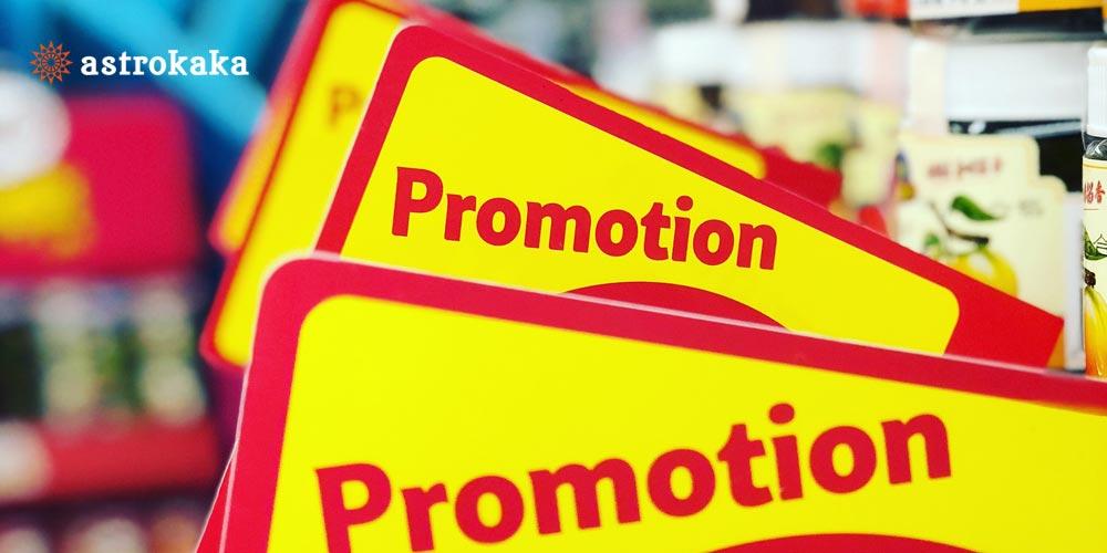 Karyashetra Job Promotion Naukri Mein Unnati paane Ke Upay