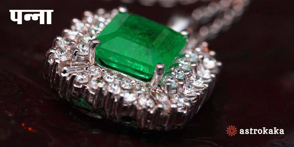Panna Ratna Emerald Stone