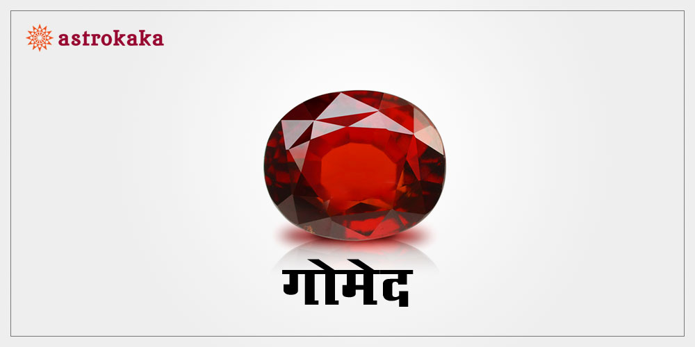 gomed gemstone hessonite