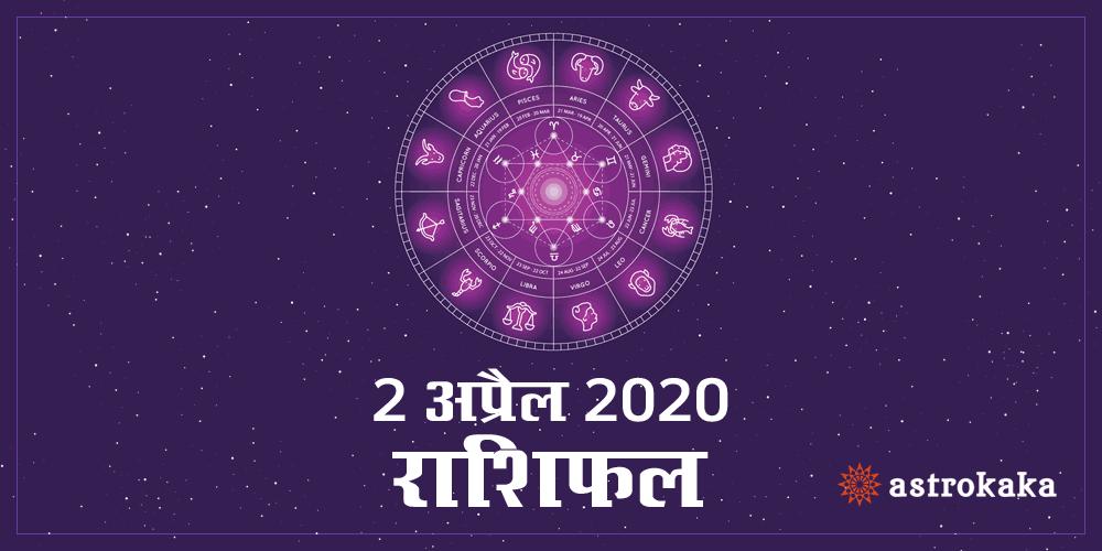 Dainik Rashifal 2 April 2020