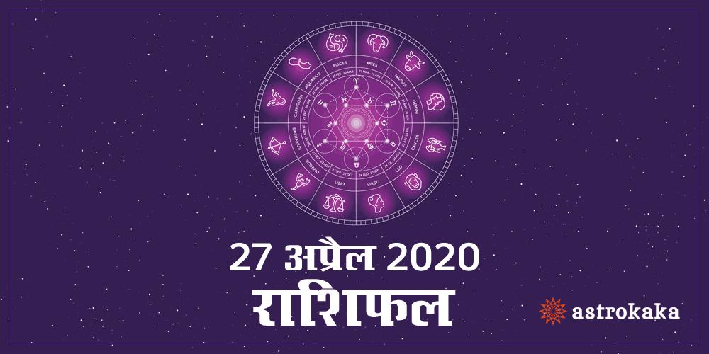 Dainik Rashifal 27 April 2020