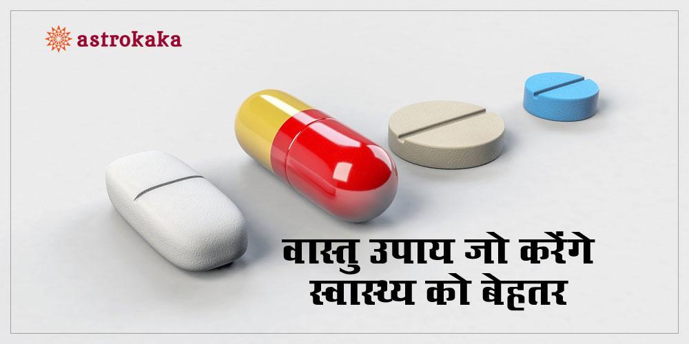 Vastu Tips for Better Health
