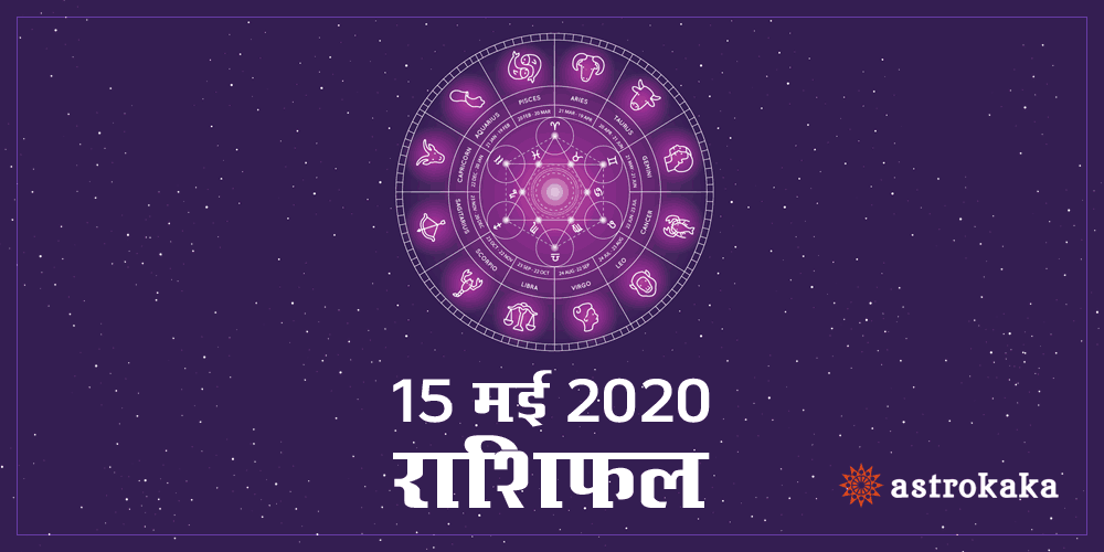 Daily Horoscope 15 May 2020 Rashifal