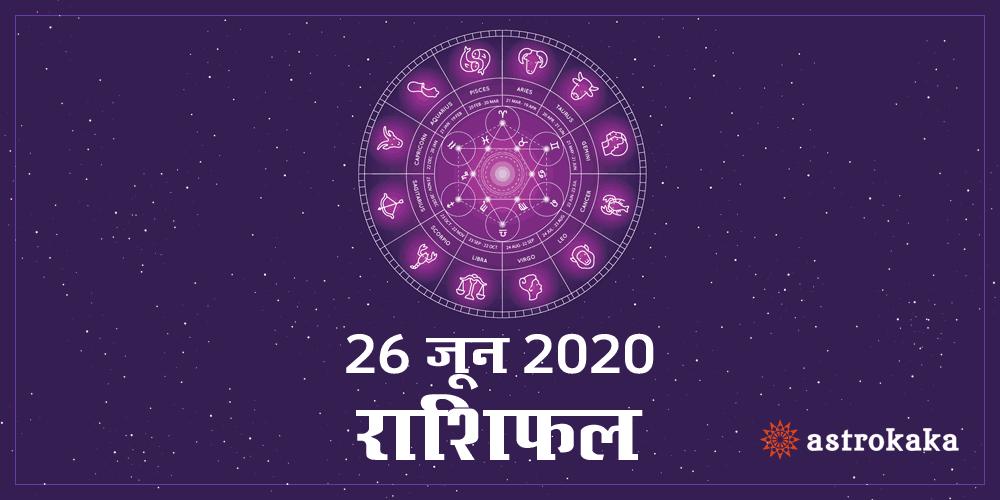 Dainik Rashifal 26 June 2020 Horoscope
