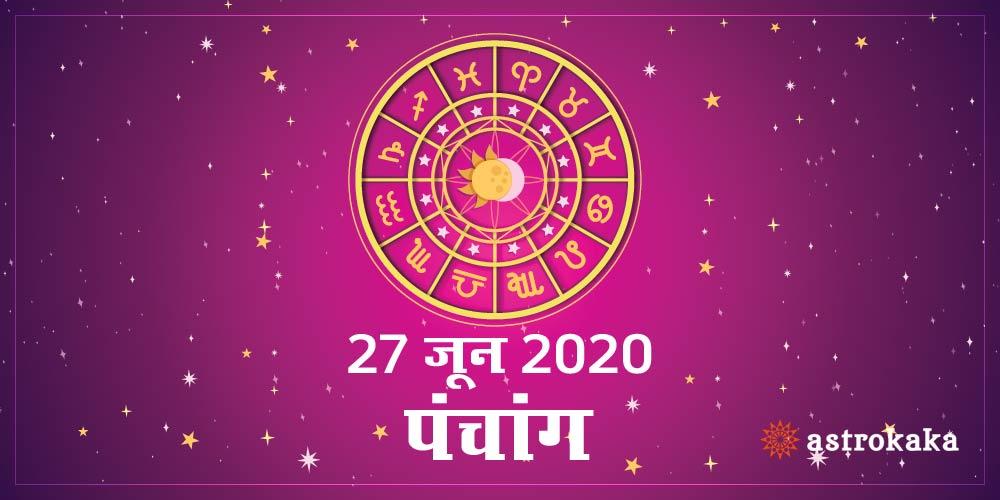 Aaj Ka Panchang 27 June 2020