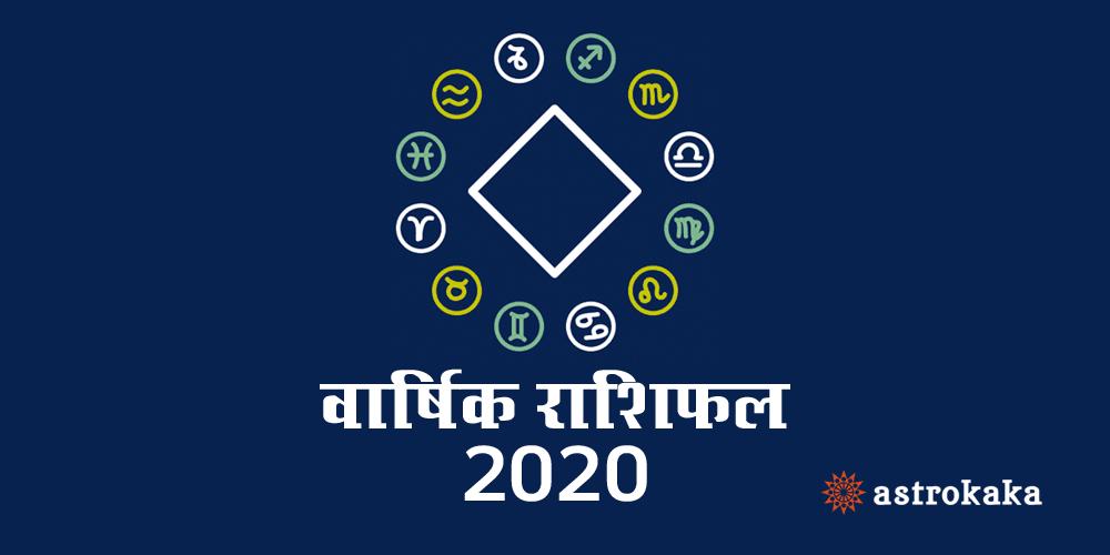 Yearly Rashifal 2020