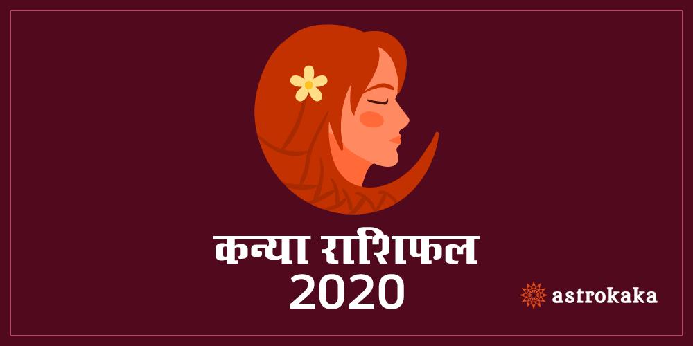 yearly kanya rashifal 2020