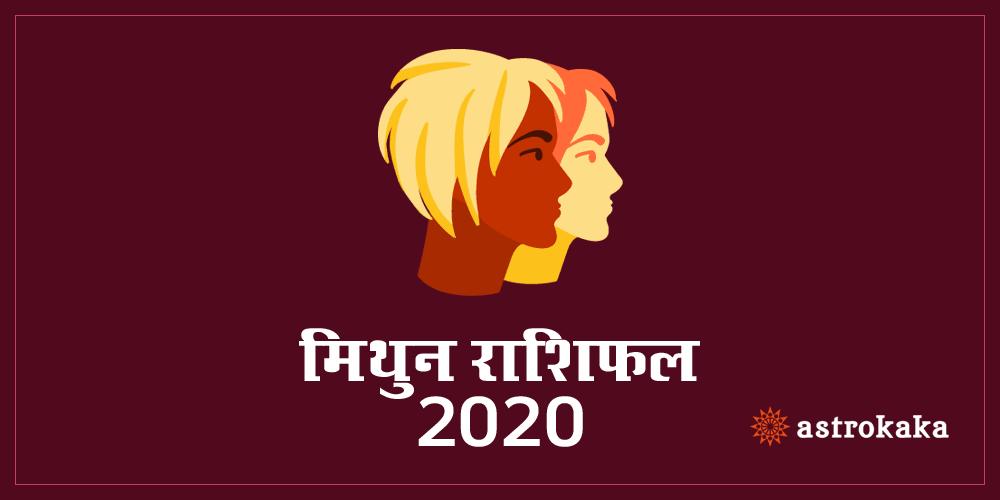 Yearly Mithun Rashifal 2020
