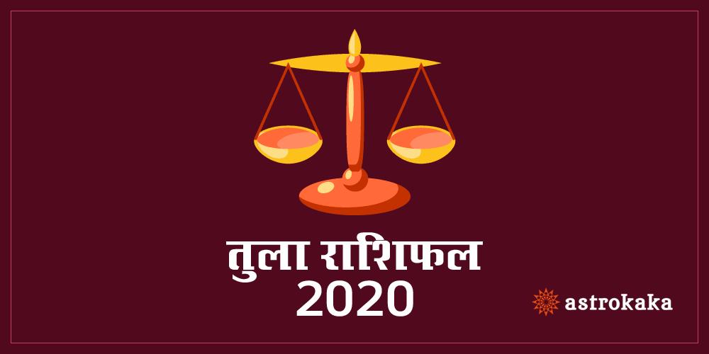 yearly tula (libra) rashifal 2020