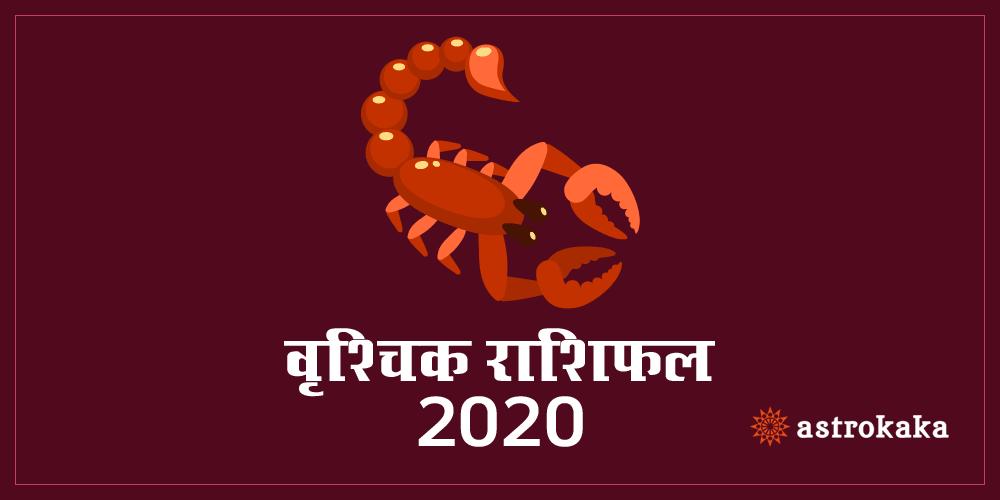 yearly vrishchik (scorpio) rashifal 2020