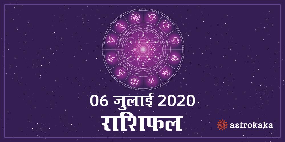 Dainik Rashifal 6 July 2020 Horoscope