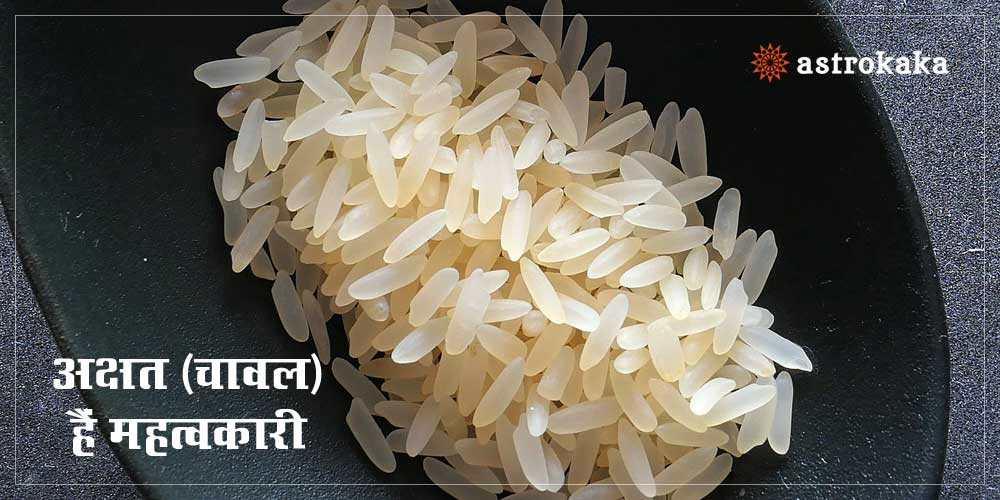 Religious and Spiritual Importance of Rice