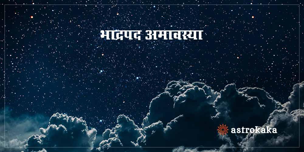 Bhadrapada Amavasya date, significance and time