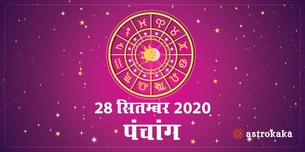 Aaj Ka Panchang 28 September 2020 Hindi Panchang Today