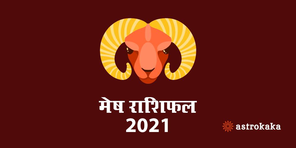 yearly mesh rashifal 2021