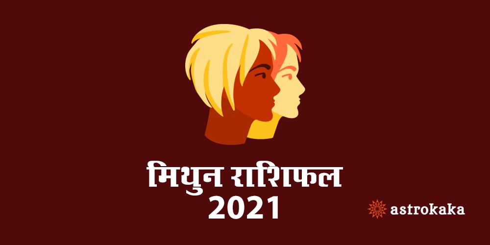 Yearly Mithun (Gemini) Rashifal 2021