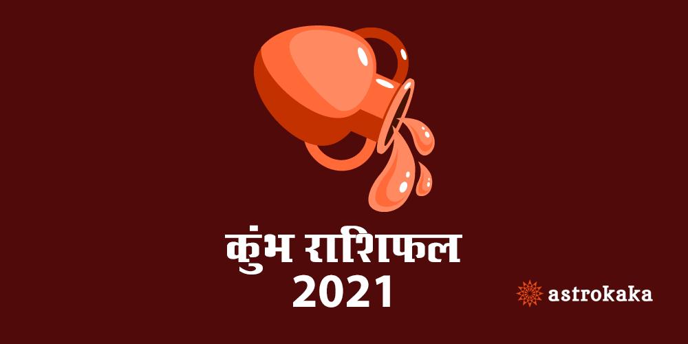 Yearly Kumbh (Aquarius) Rashifal Horoscope 2021