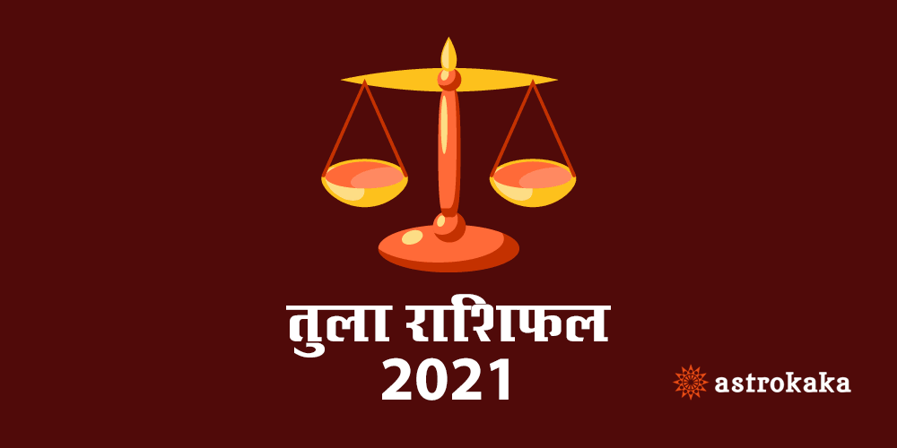Yearly Tula (Libra) Rashifal 2021