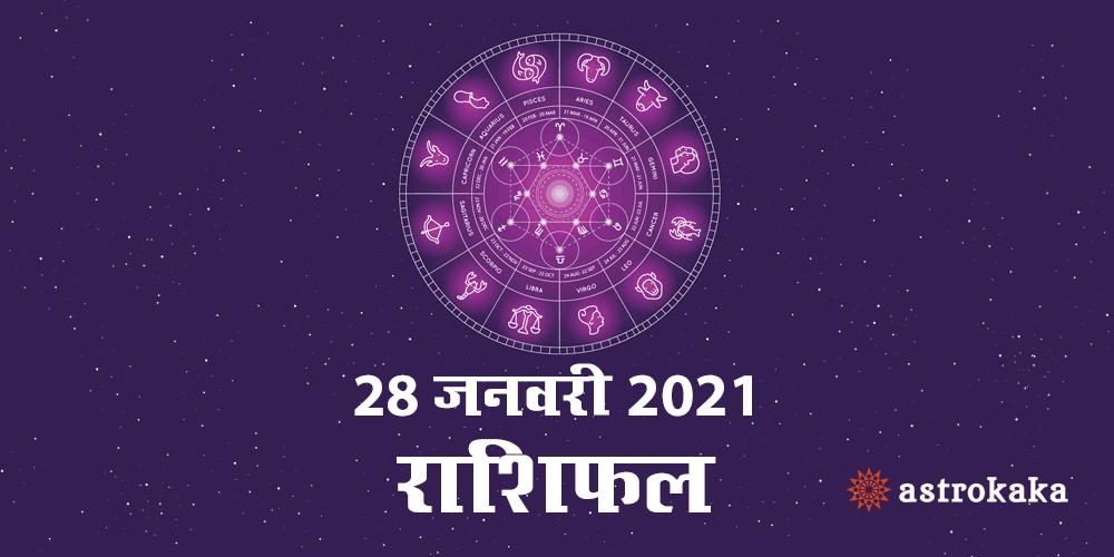 Horoscope Today 28 January 2021 Dainik Rashifal Astrology Prediction in Hindi