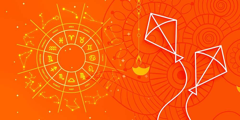 Makar Sankranti 2021 Astrological Impacts on all Zodiac Signs