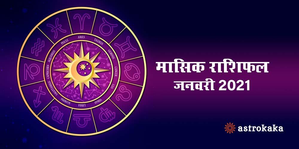 Monthly January 2021 Rashifal Horoscope
