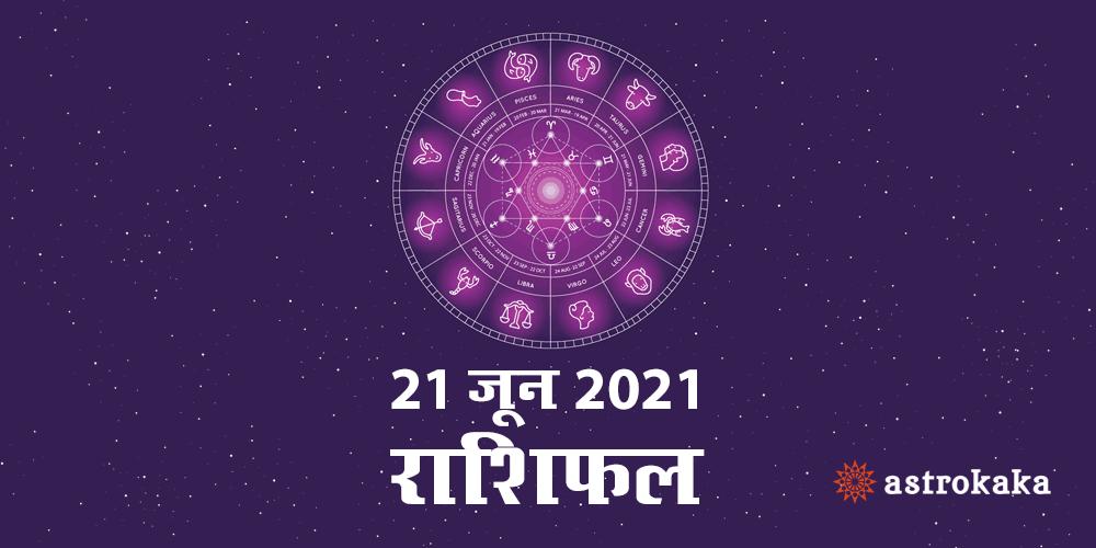 Horoscope Today Dainik Rashifal 21 June 2021 Astrology Prediction in Hindi