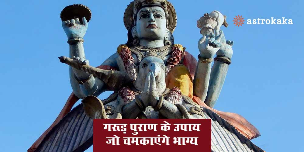 Garun Puran Upay that will Change your Bad Luck into Good Luck